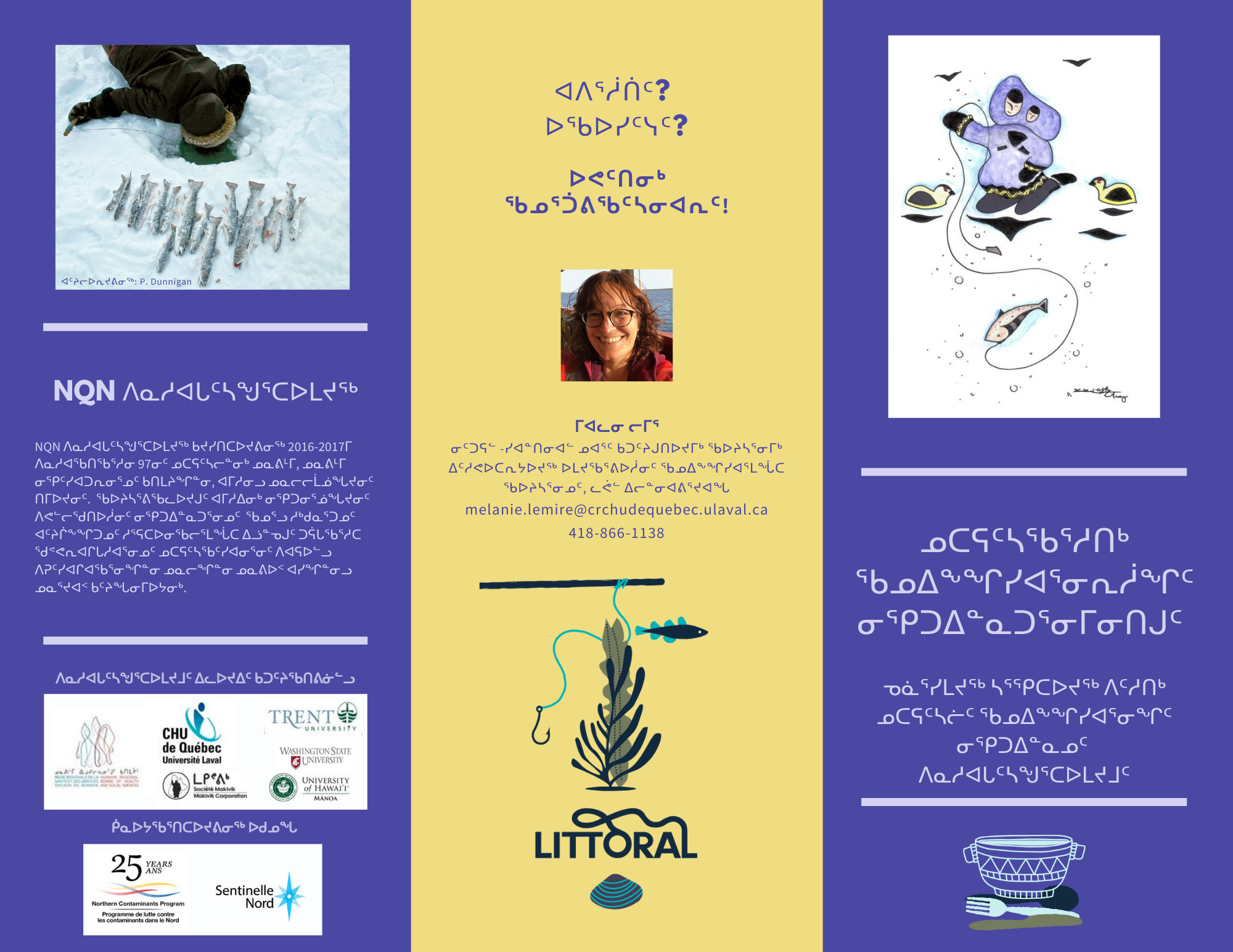 NQN results_pamphlet Inuktitut p.1